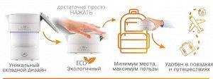 Чайник электрический складной KENWELL H-120 0,6
