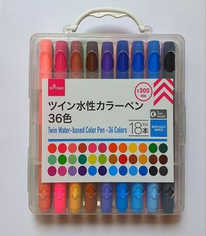 Фломастеры Twin-Tip Water-based Colour Pen 36штук.