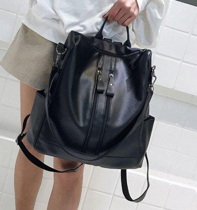 -90% ️✅Долгожданный SALE ✅Рюкзаки и сумки от 199р — От 199р! Самые дешевые сумки и рюкзаки — Сумки кросс-боди