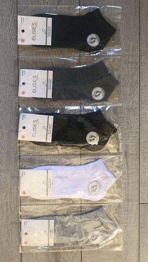 носки Мужские укороченные носочки хлопок цвета: микс  Характеристики Дополнительная информация Стиль: One size (единый размер), Спортивные, Цветные, Черные Описание Описание товара Мужские укороченны