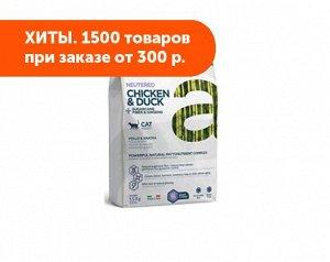 Alleva Holistic сухой корм для кастрированных котов и  кошек с курицей и уткой, сахарным тростником, женьшенем 0,4кг