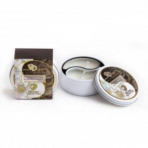 Массажная свеча Relaxing & Exciting Massage Candle Искушение (30 мл)