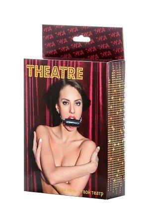 Дышащий кляп - трензель TOYFA Theatre