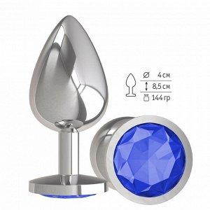 Большая серебряная пробочка с синим круглым кристаллом