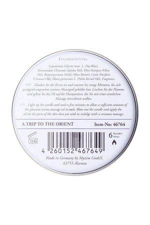 Массажная свеча Petits JouJoux Mini Orient с ароматом граната и белого перца (43 мл)