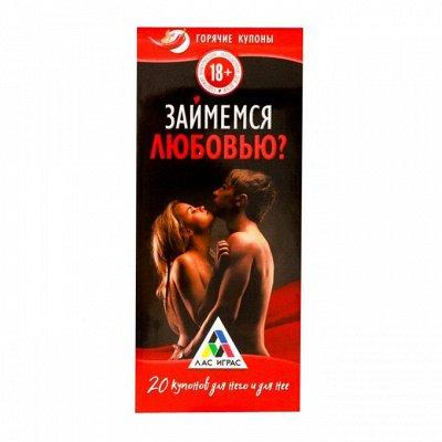 Sex-По-Новому! Духи с феромонами — Аксессуары для игр — Товары для взрослых