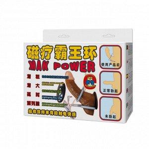 Электро-шоковый набор для стимуляции эрекции Man Power