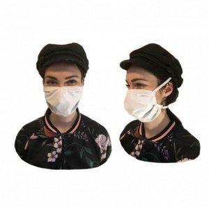 Маска защитная для лица многоразовая (не медицинская) SALE -50%