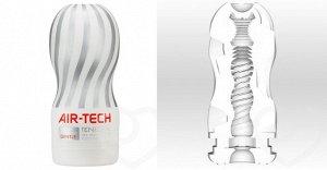 Мастурбатор вакуумный Air Tech Reusable Vacuum Cup Gentle