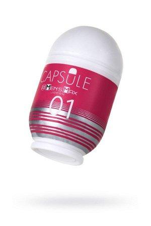 Мастурбатор нереалистичный CAPSULE 01 Dandara