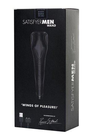 Необычный мастурбатор Satisfyer Men Wand (10 режимов, 5 скоростей)