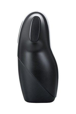 Мастурбатор с двумя моторами Satisfyer Men Vibration (11 режимов)