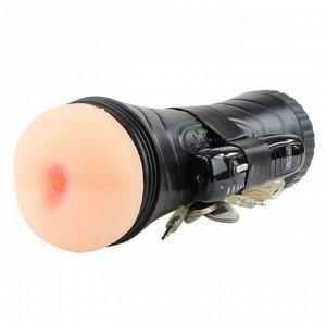 Мастурбатор-анус с вибрацией и рельефом в форме фонарика Pink Butt (7 режимов)