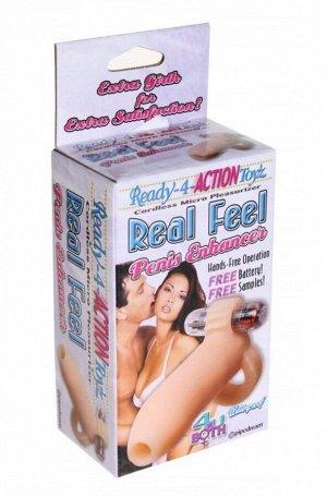 Насадка-расширитель Real Feel с вибрацией (вторая кожа)