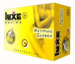 """Презервативы LUXE """"Желтый дьявол"""""""