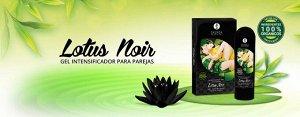 Возбуждающий гель для влюбленных Lotus Noir (60 мл)
