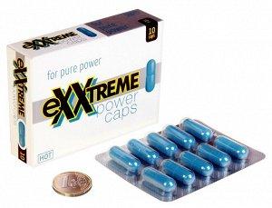 Капсулы для увеличения потенции EXXTREME POWER CAPS (10 капсул)