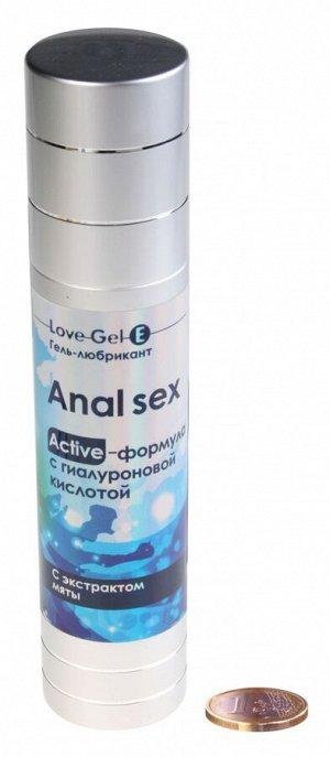 Анальный гель с мятой и гиалуроновой кислотой Anal Sex (20 г)