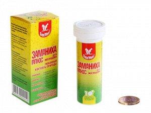 Шипучие таблетки для женщин ЗАМАНИХА Плюс (10 таблеток)