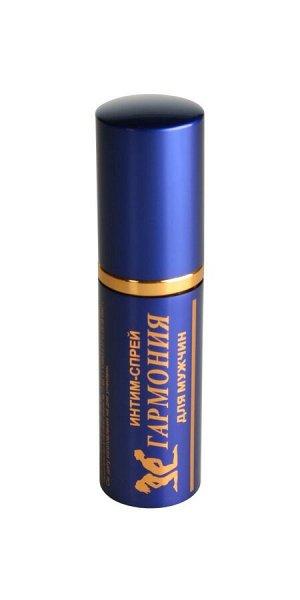Пролонгирующий спрей-масло для мужчин ГАРМОНИЯ Control (8 мл)