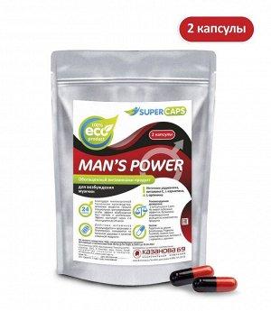 Возбуждающие капсулы для мужчин Man's Power (2 капсулы)