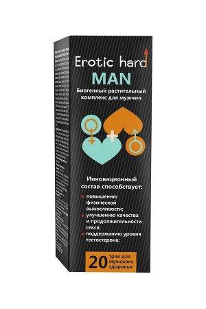 Сироп для мужчин Erotic Hard для усиление эрекции (250 мл)