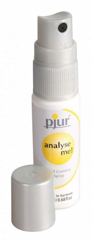 Обезболивающий анальный спрей PJUR Analyse me! spray (20 мл)