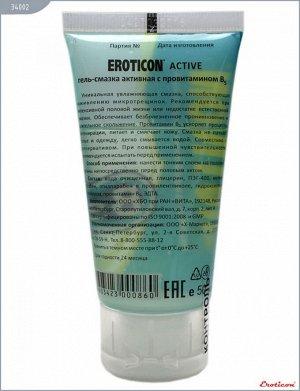 Гель-смазка увлажняющая EROTICON ACTIVE с провитамином В5 50 мл