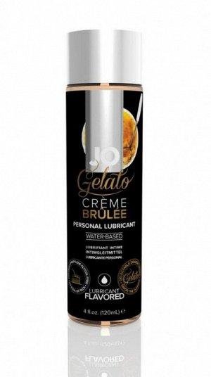 Вкусовой лубрикант на водной основе JO Gelato Creme Brulee (Крем Брюле) 120 мл