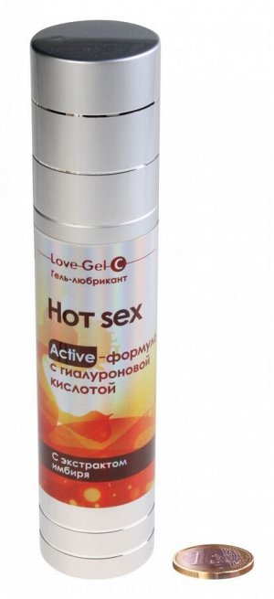 Возбуждающий лубрикант Hot Sex с разогревающим эффектом (55 г)