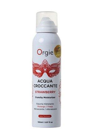 Шипучая увлажняющая пена для чувственного и незабываемого массажа Orgie Acqua Croccante (150 мл)