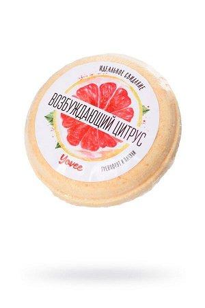 Бомбочка для ванны «Возбуждающий цитрус» с ароматом грейпфрута и пачули (70 г)