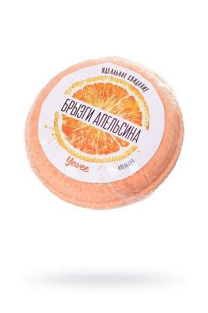 Бомбочка для ванны «Брызги апельсина» с ароматом апельсина (70 г)