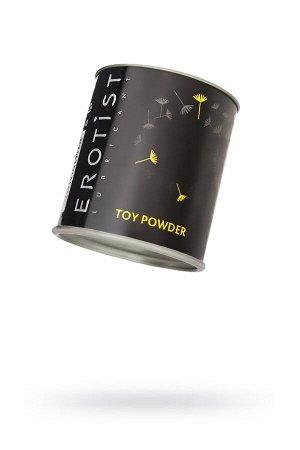 Пудра для игрушек EROTIST SEX TOY POWDER (50 г)