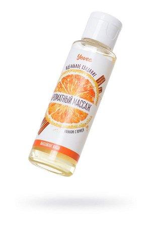 Масло для массажа «Ароматный массаж» с ароматом апельсина и корицы (50 мл)