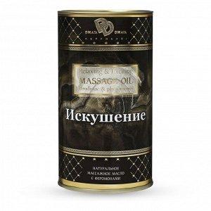 """Натуральное массажное масло с феромонами """"Искушение"""" (50 мл)"""