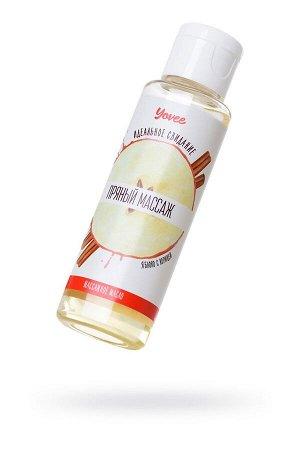 Масло для массажа «Пряный массаж» с ароматом яблока и корицы (50 мл)