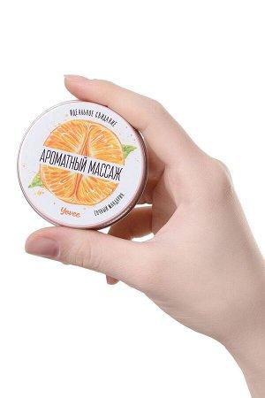 Массажная свеча «Ароматный массаж» с ароматом мандарина (30 мл)