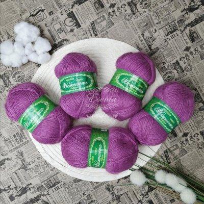 Вязанка - Кардиганы на осень 🔥 мужские свитера от 517 руб! — Пряжа — Пряжа