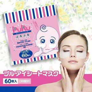 Маски-патчи PuRu Eye Sheet Mask. 60 шт.