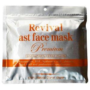 Маски для лица Revival face mask Premium 30шт.