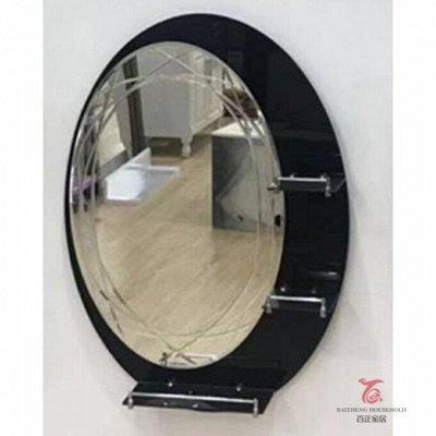 Все для всего . Отличный выбор - клеенка -стекло   — Зеркала для ванной  — Ванная