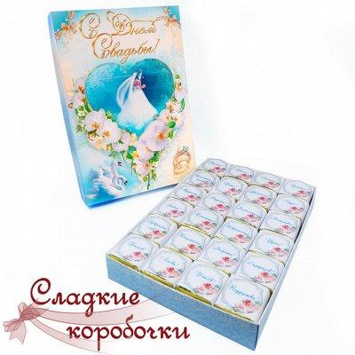 Шоколадные наборы на подарки самым близким🌺 — Свадьба, годовщина свадьбы — Открытки и конверты