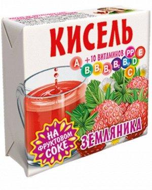 Кисель Кисель «Земляничный» на фруктовом соке + 10 витаминов  Кисель со вкусом земляники. В брикетах 220г — хорошо знакомая со времен СССР форма киселей. Одного брикета достаточно, чтобы сделать утром