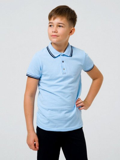 🍉МУЛЬТИ🍎ДЕТСКИЙ ПРИСТРОЙ! Любимые бренды в наличии!   — Школа  мальчики. Наличие. Быстрая доставка — Одежда для мальчиков