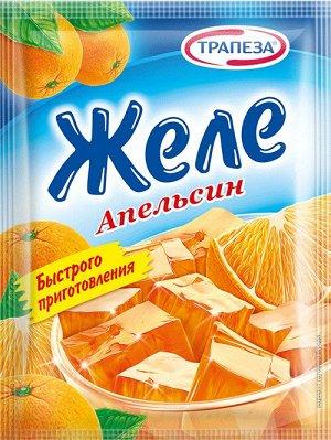 Желе Желе «Апельсин» б/п  Для приготовления желе, мармелада, и других сладких желейных блюд с апельсиновым вкусом.  Состав: сахар, желатин, лимонная кислота, натуральные и идентичные натуральным арома