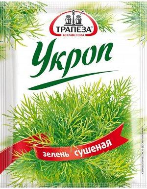 Укроп Укроп зелень сушеная  Однолетнее растение семейства сельдерейных, высотой до 1 м. При цветении выбрасывает зонтики. Все надземные части укропа очень ароматны. Особенно нежны, отличаются наиболее