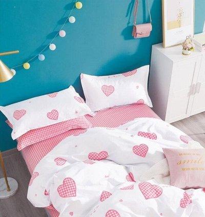 СВК текстиль для спальни. Бюджетно — КПБ Милано — Постельное белье