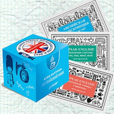 Читайте! Развивайтесь. Живите радостно. Детям и взрослым. — Hello English! Карточки-шпаргалки — Учебная литература