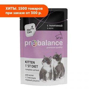 Probalance Kitten 1'st Diet влажный корм для котят с телятиной в желе 85 гр пауч